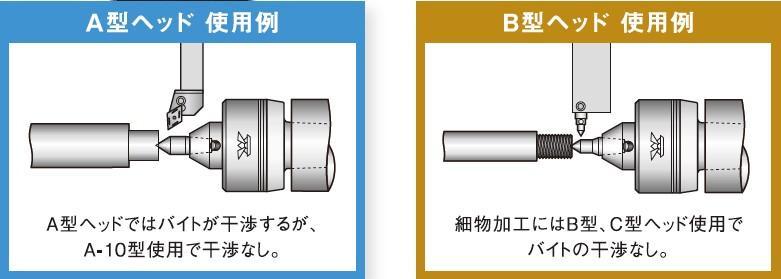 kabuto_head2.jpg