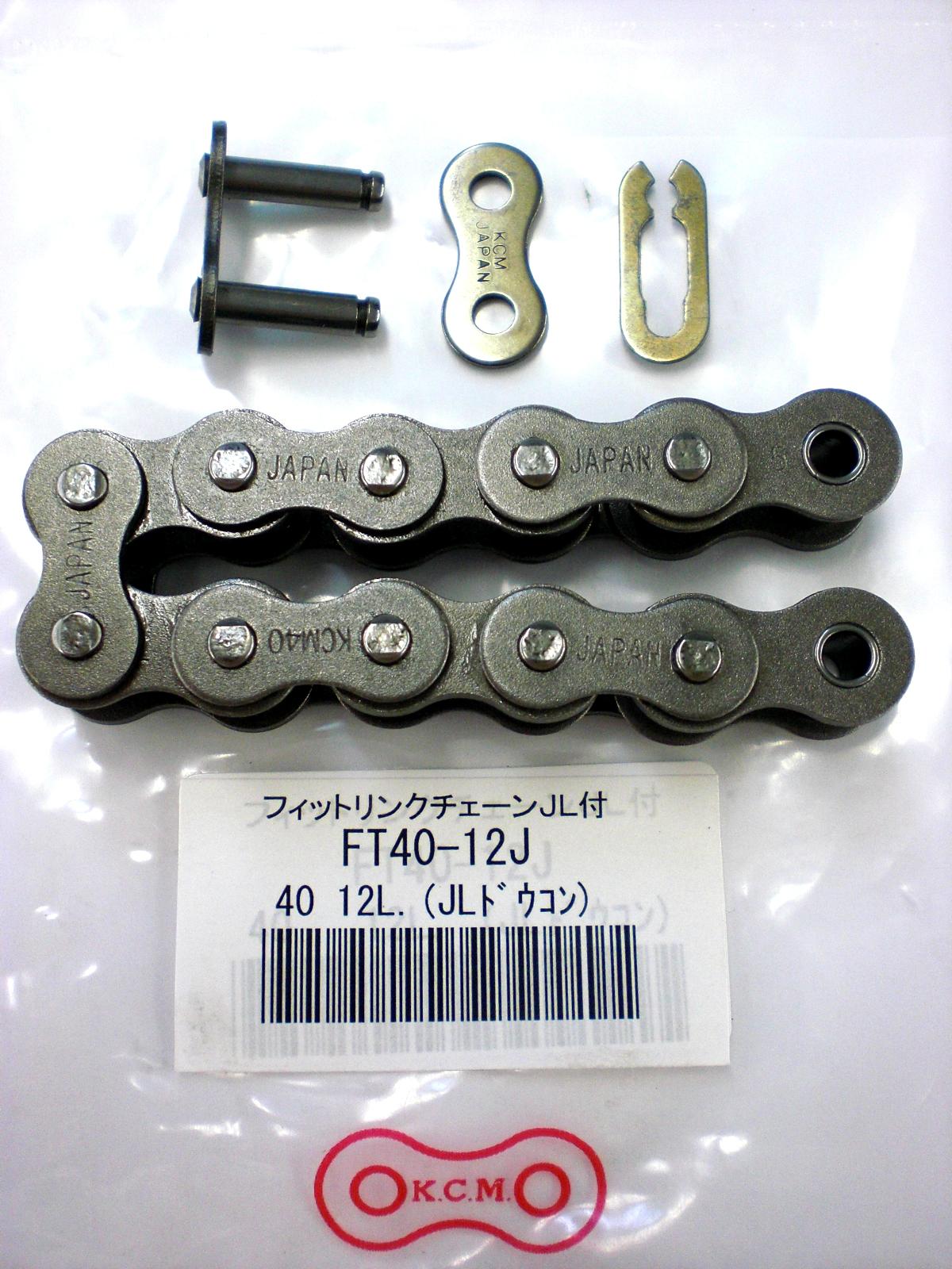 04_フィットリンク-1.JPG