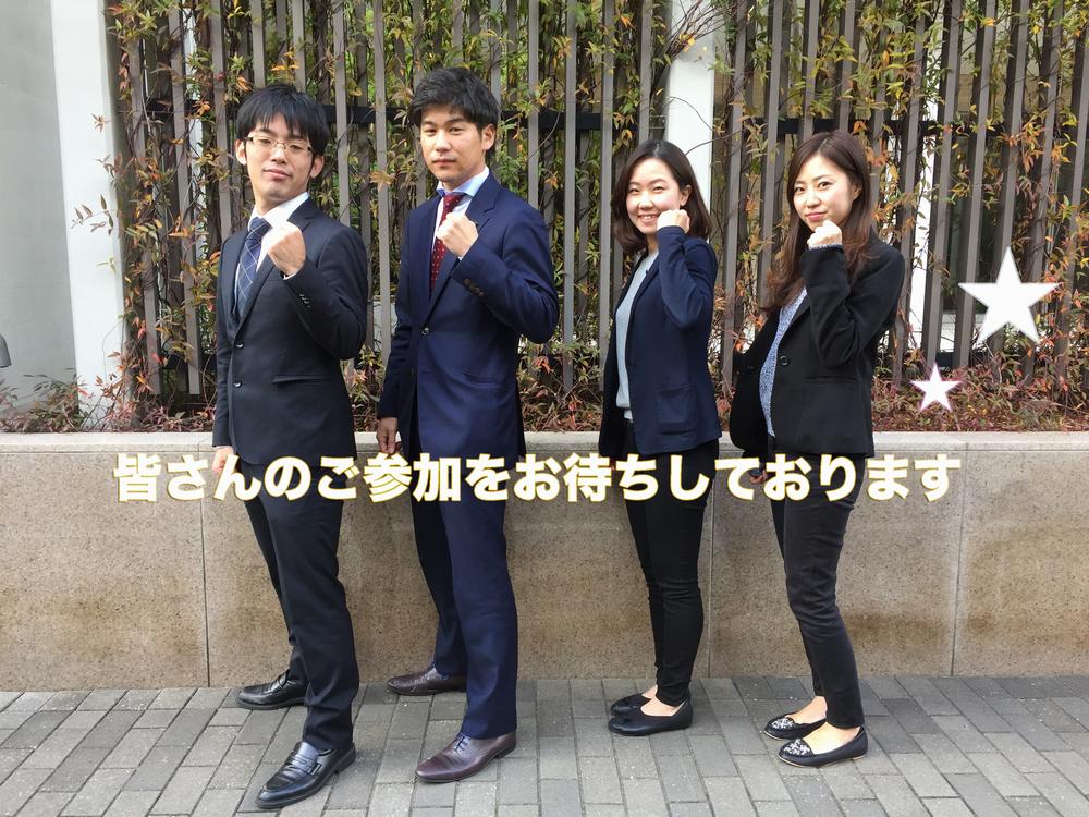 12/11(月) イベント出展情報!